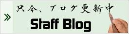 手書き代筆の【代筆代行サービス】ブログ